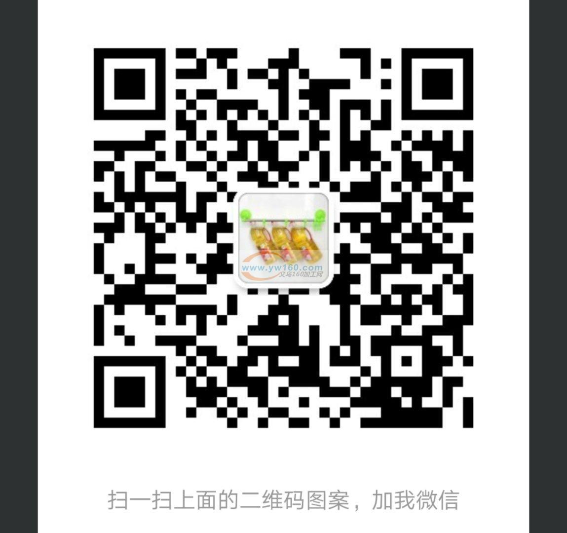 义乌吸盘注塑加qg999钱柜777娱乐城下载