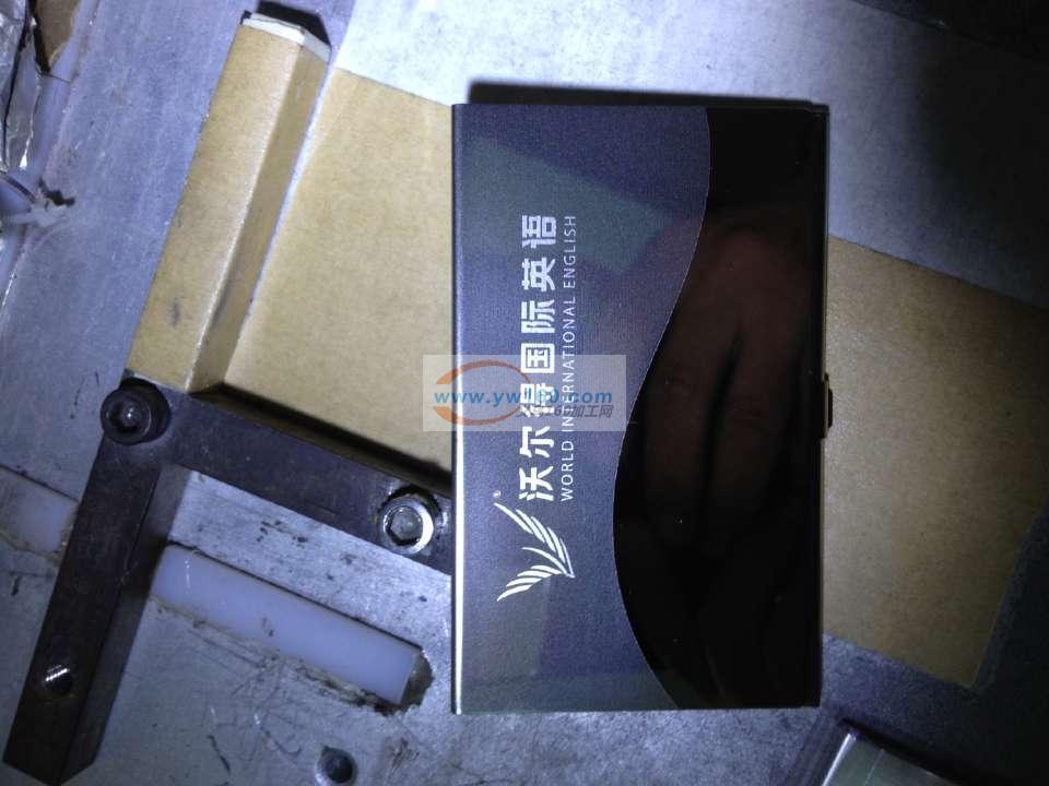 ★义乌专业进口光纤激光打标加工★