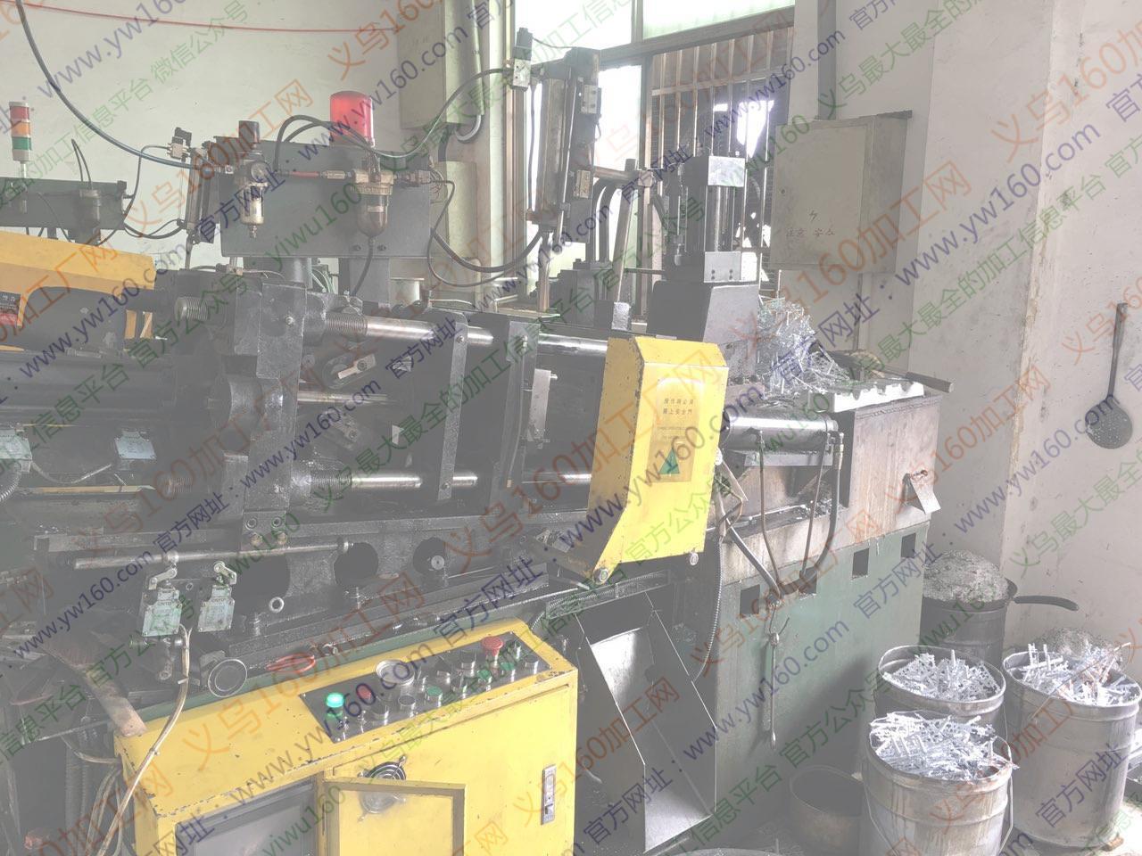 义乌锌合金压铸加工158-6899-7488