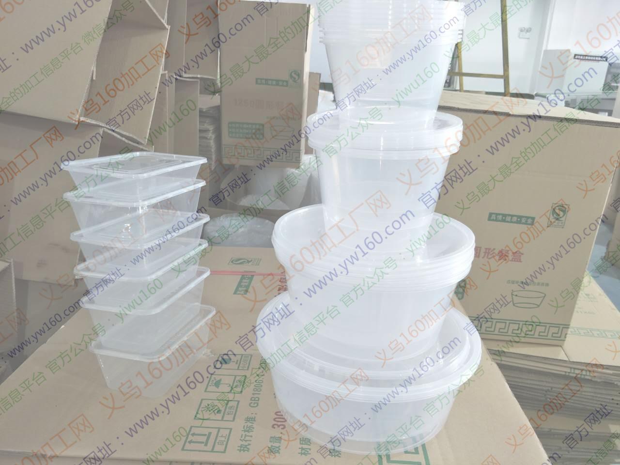 生产一次性餐具,打包盒,一次性杯子,碗