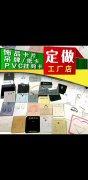 万辉卡纸专业定制各类卡纸盒&