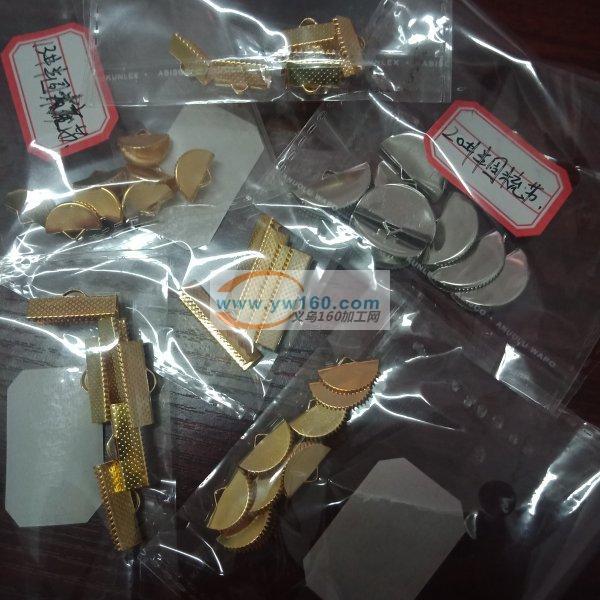 厂家直销,承接各种五金冲压饰品。<br
