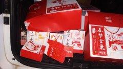承各种纸盒加工 瓦楞盒 飞机盒 礼品盒 化妆品盒等各类加工