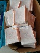 承接PVC.EVA材质包装袋.手机袋.书